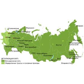 Карта дороги России РФ для навигаторов Garmin